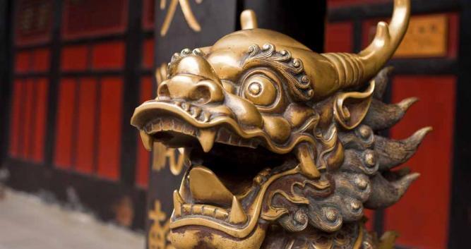 dragon-head-Chengdu-China