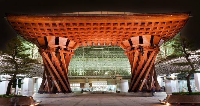 Wood Gate and Metal Structure of a Train Station - Kanazawa - Japan