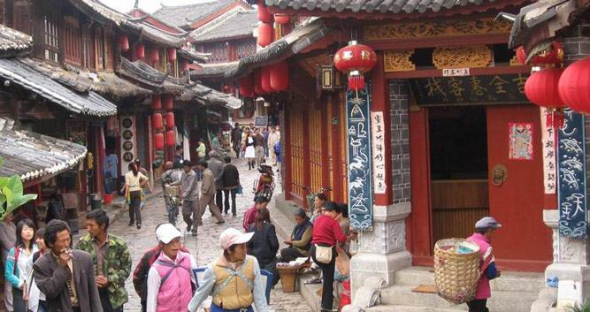 Cobbled Street, Lijiang, Yunnan, China