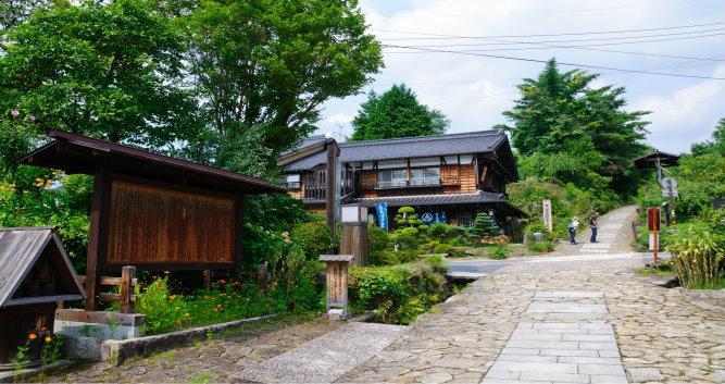 Magome Village - Samurai