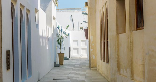 Muharraq Island