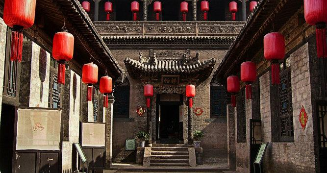 Qiao Compound, near Pingyao, China
