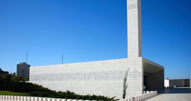 Ramallah and Al Bireh