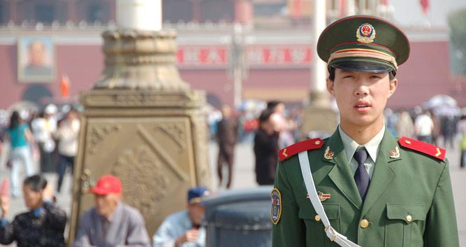 Tienanmen Square, Beijing, China
