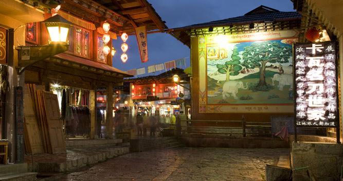 Cobbled Streets, Old Town, Yunnan, China