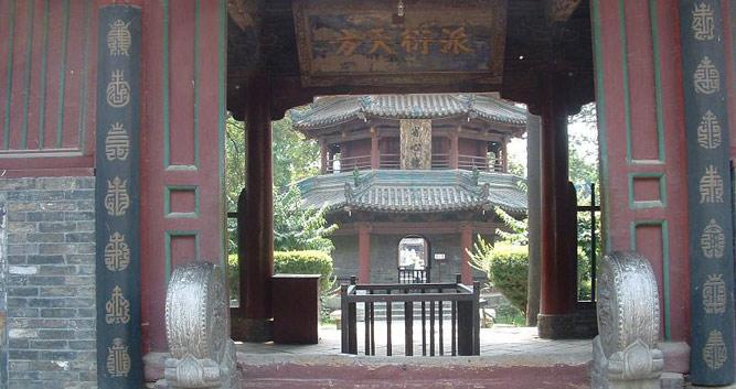 The Great Mosque, Xian in China Luxury Travel
