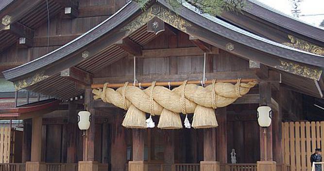 Ise Grand Shrine - Ise - Luxury Japan Tours