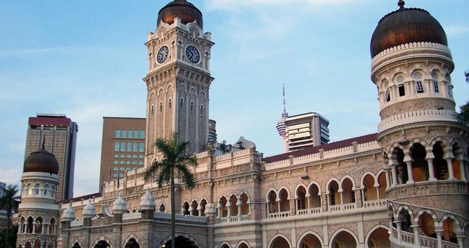 Supreme court, Kuala Lumpur, Malaysia